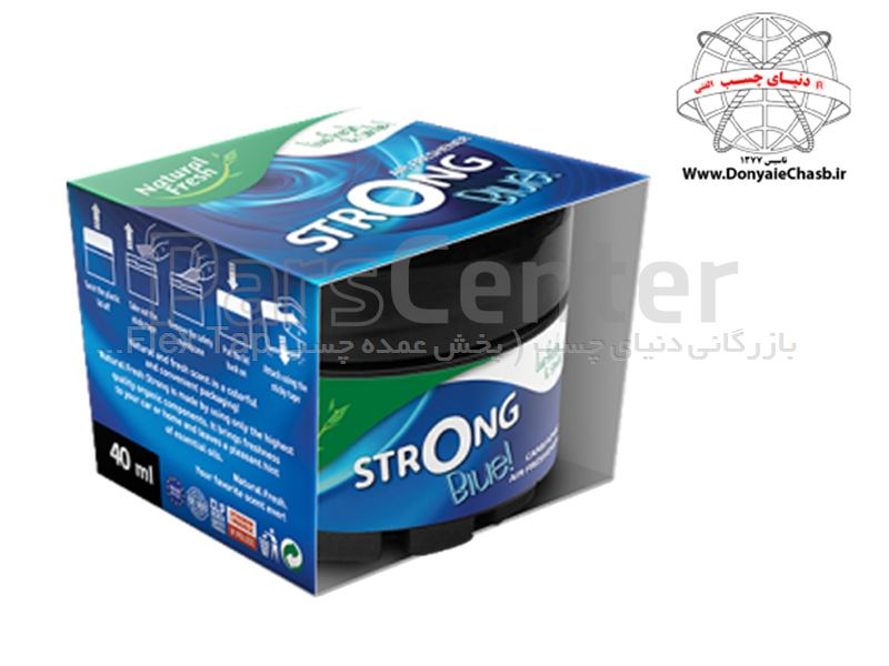 خوشبو کننده قوطی (STRORNG (BLUE لهستان