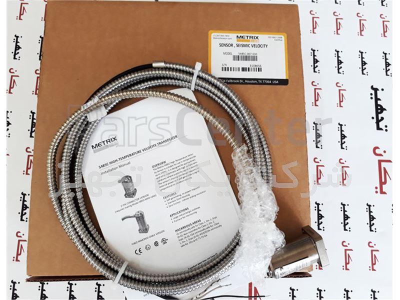 فروش و تامین سنسور سرعت سنج دمای بالا متریکس (METRIX 5485C High-Temperature Velocity Sensor)