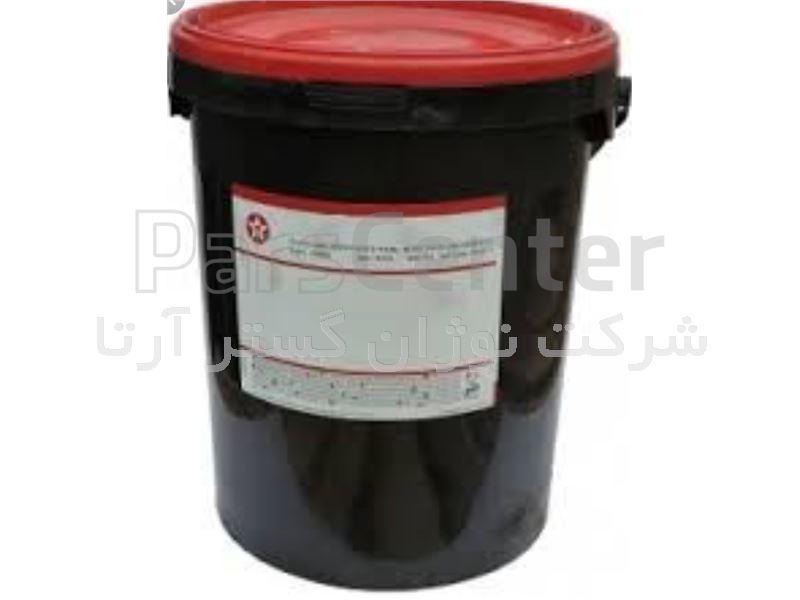 روغن صنعتی ضد آتش Texaco Synstar Hydraulic HFDU 46