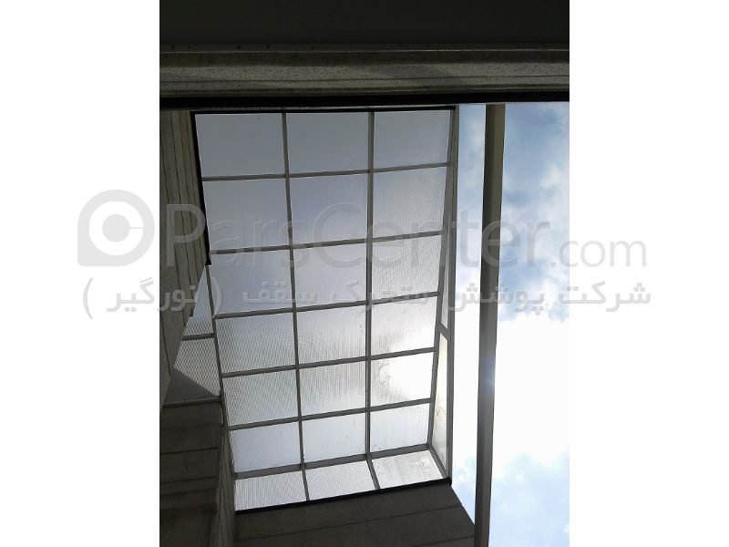 نورگیر سقفی ثابت کد  PMS 105