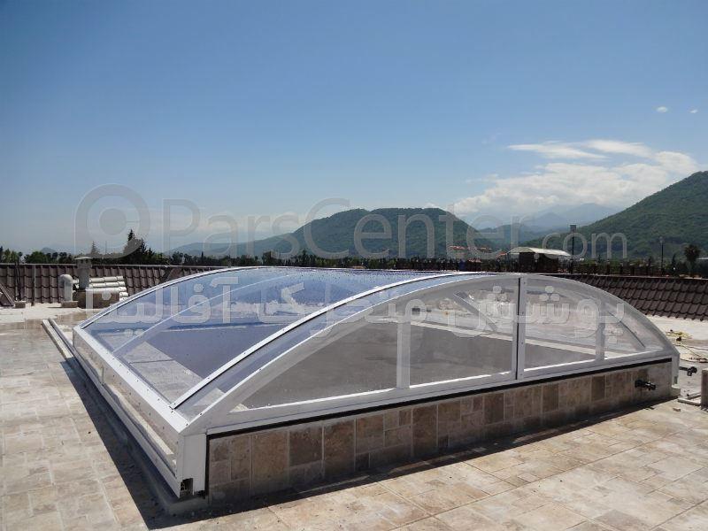پوشش متحرک - نورگیر متحرک ریموت دار بر روی سالن پذیرائی