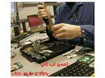 تعمیر کامپیوتر در جنت آباد جنوبی