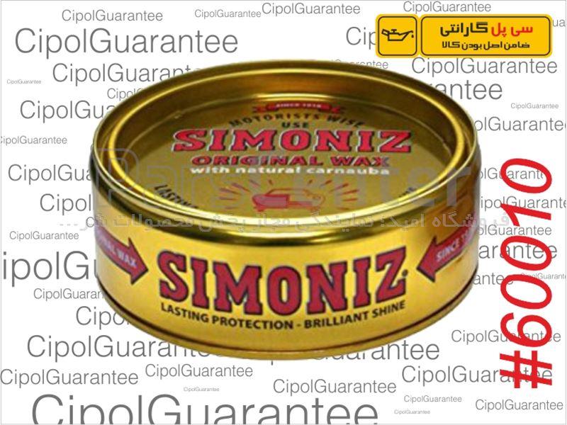 واکس کاسه ای کلاسیک سایمونایز SIMONIZE ORIGINAL WAX