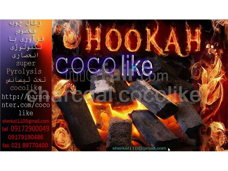 charcoal cocolike