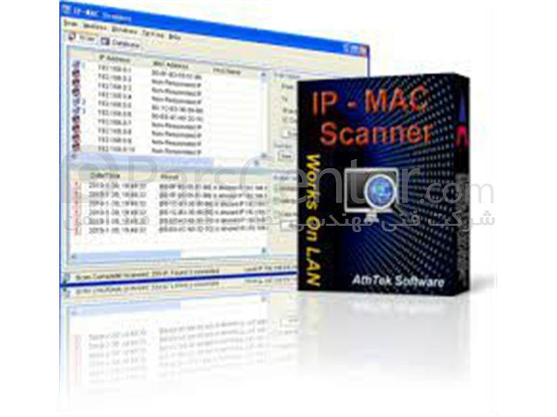 نرم افزار  IP Scan