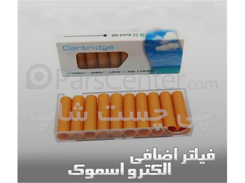 ترک سیگار الکترو اسموک