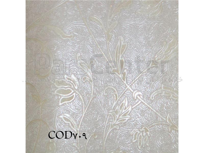 کاغذ دیواری پرلا - 3