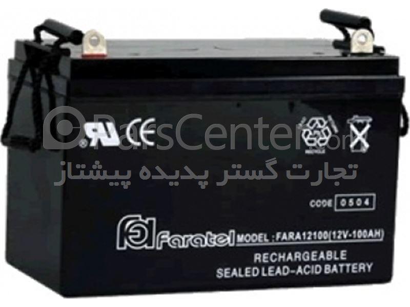 باتری 12 ولت 100 آمپرفاراتل