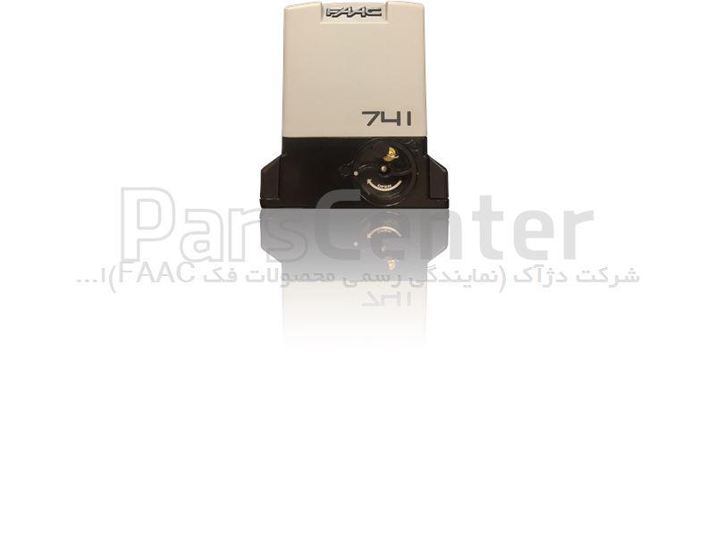 جک پارکینگی ریلی فک مدل  741 FAAC (کشویی)