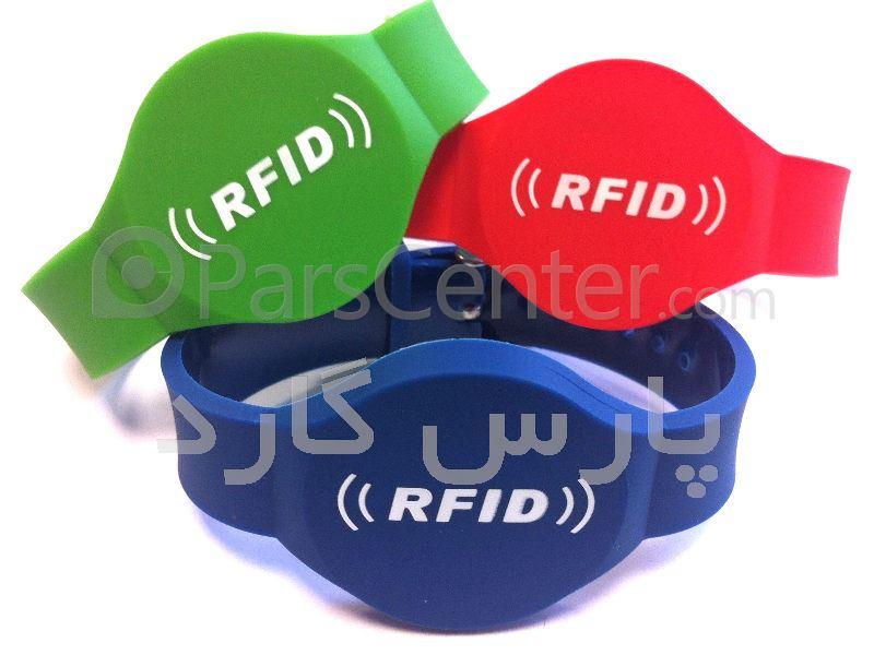 دستبند RF ID