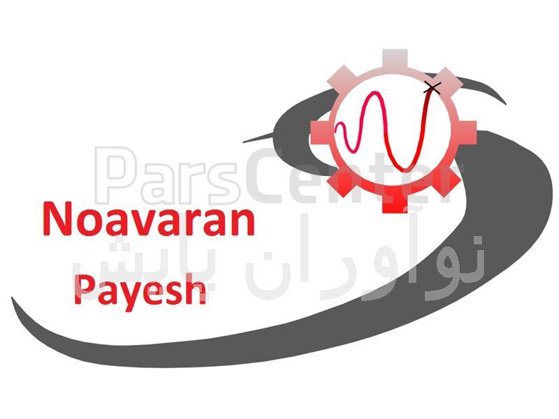 نمایندگی شرکت TPI در ایران