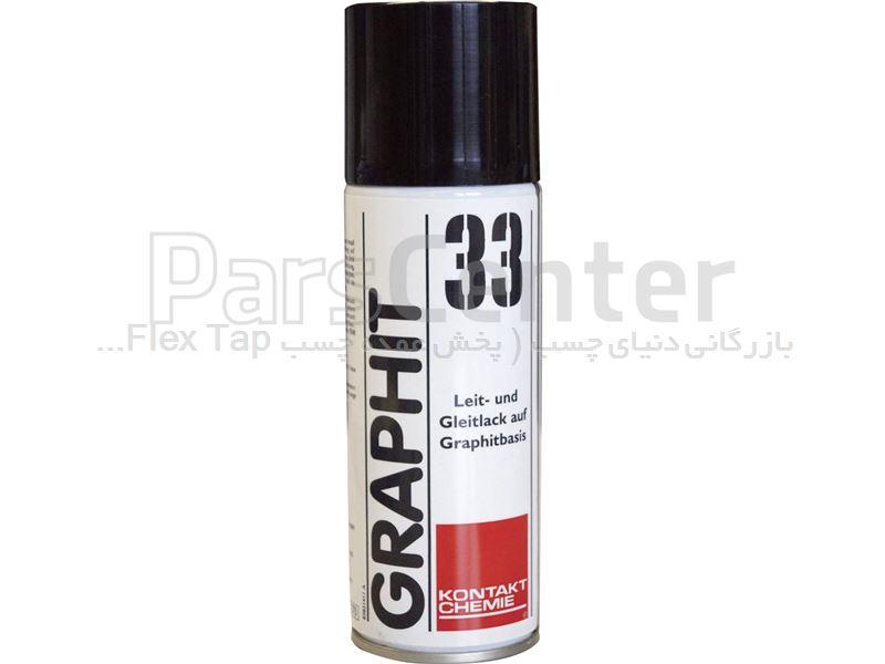 اسپری گرافیت 33 کنتاکت شیمی Kontakt Chemie Graphit 33 بلژیک