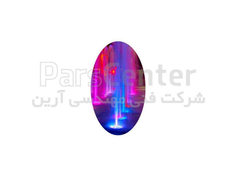 پروژکتور LED فواره ای 9W (یک اینچ) تک رنگ و مالتی کالر