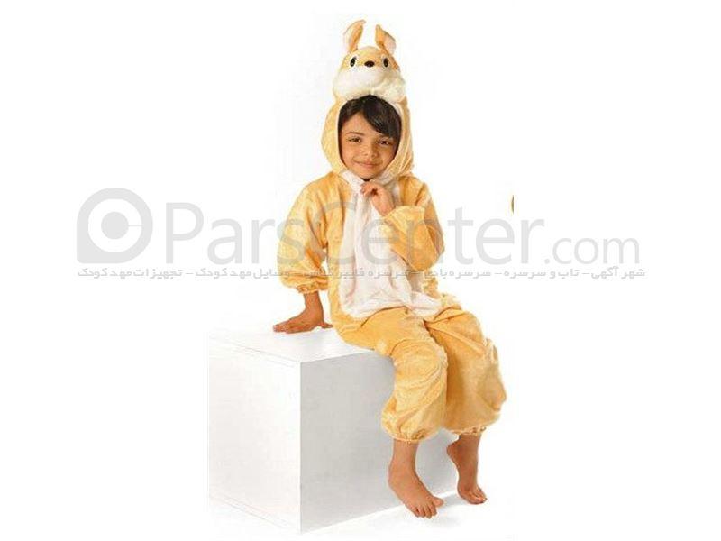لباس خرگوش - وسایل مهد کودک