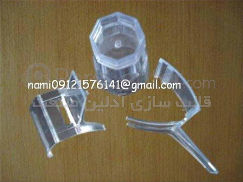 ساخت قالب تزریق پلاستیکی قطعات کریستالی و پلی کربنی