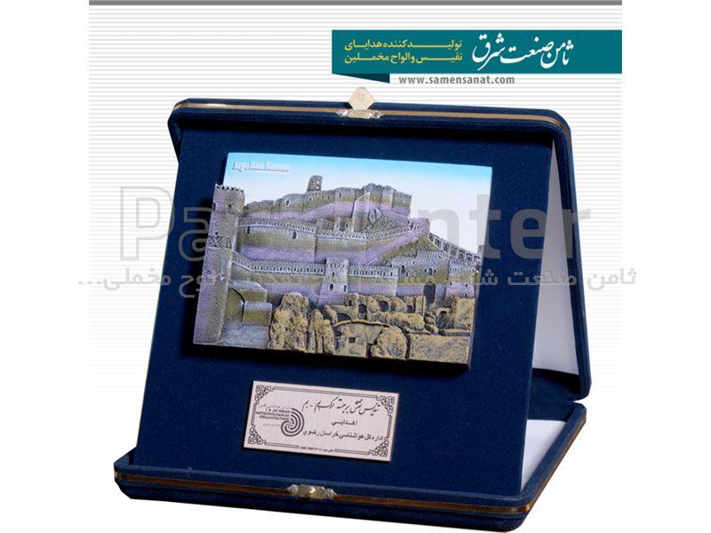 آشنایی با بنای تاریخی ارگ بم در کرمان