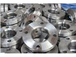 Carbon Steel Flanges from Iran to Turkmenistan