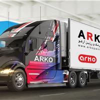 نمایندگی فروش آرکو ARKO