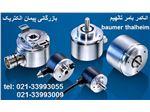 فروش محصولات بامر تالهیم baumer thalheim