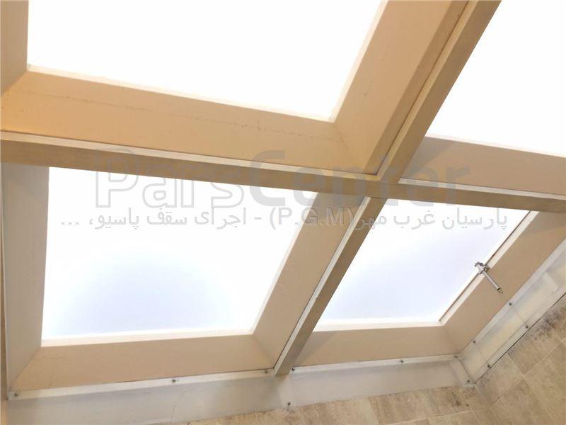 سقف پاسیو (بنی هاشم)