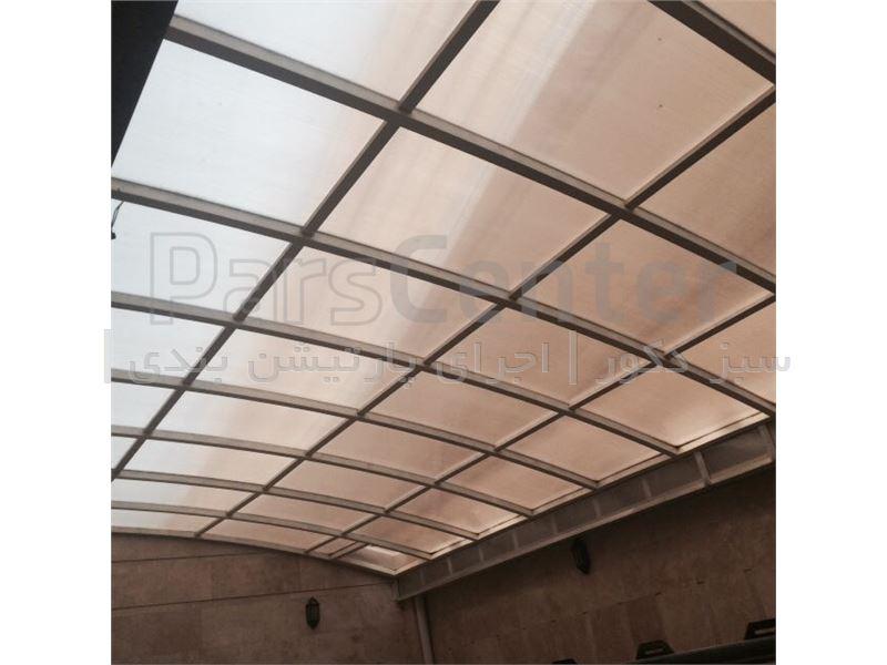 سقف کاذب حیاط پلی کربنات