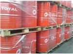 روغن صنعتی هیدرولیک Total Biohydran SE 46
