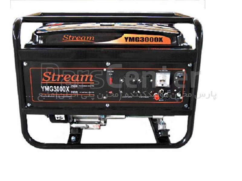 موتور برق استریم YMG3000X