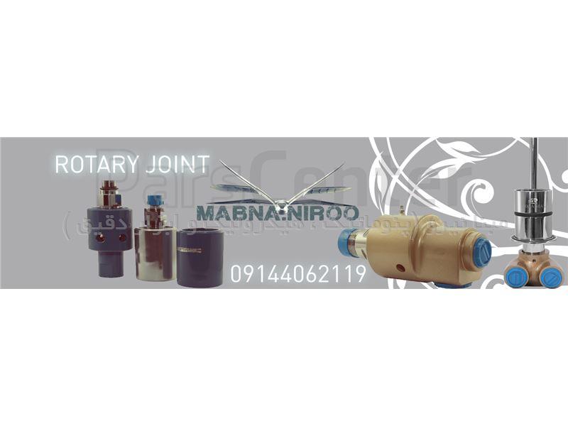 روتاری جوینت مخصوص بخار با سیستم وکیوم سری ۳۰۰۰