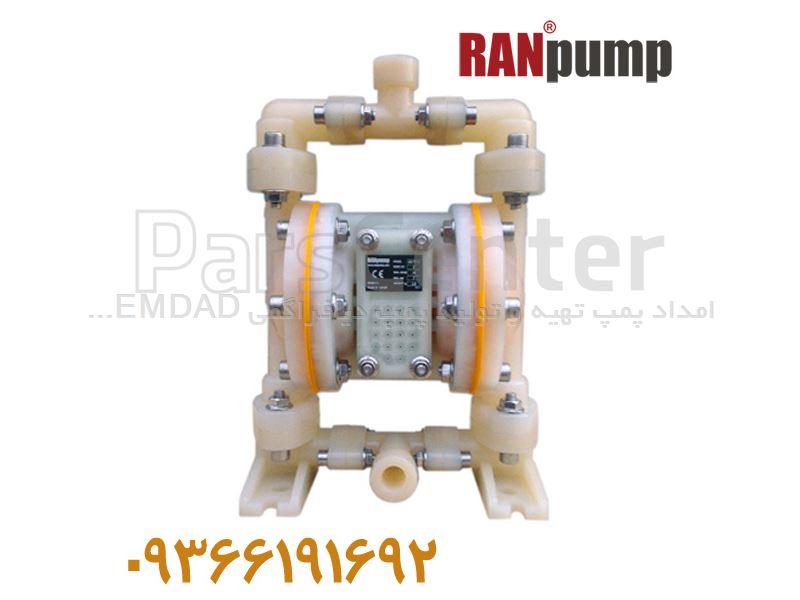 پمپ دیافراگمی ران پمپ|RAN PUMP