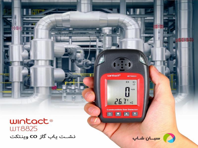 دتکتور گاز CO وینتکت  Wintact WT8825