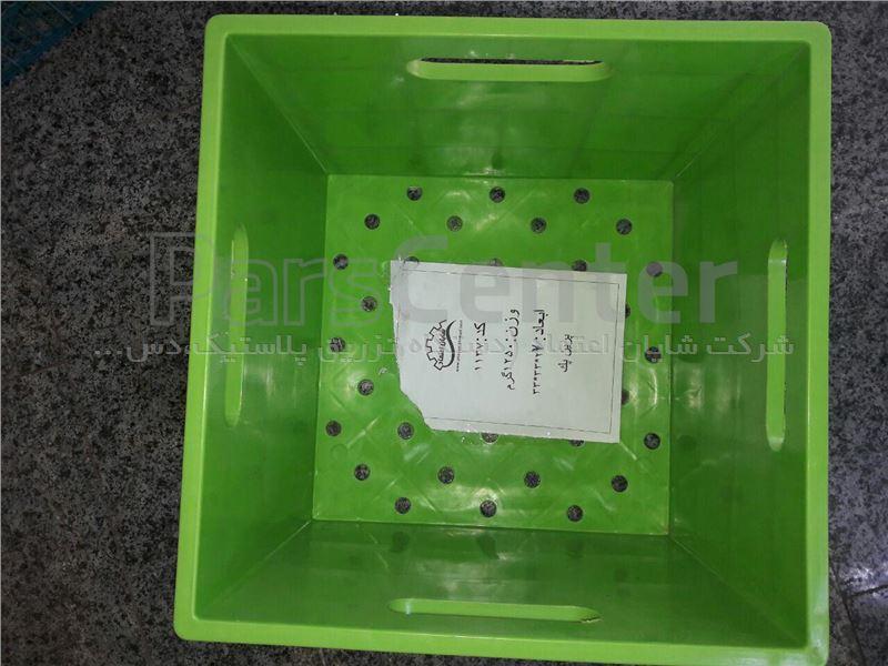 سبد پلاستیکی کد 1137 ابعاد:27*33*33