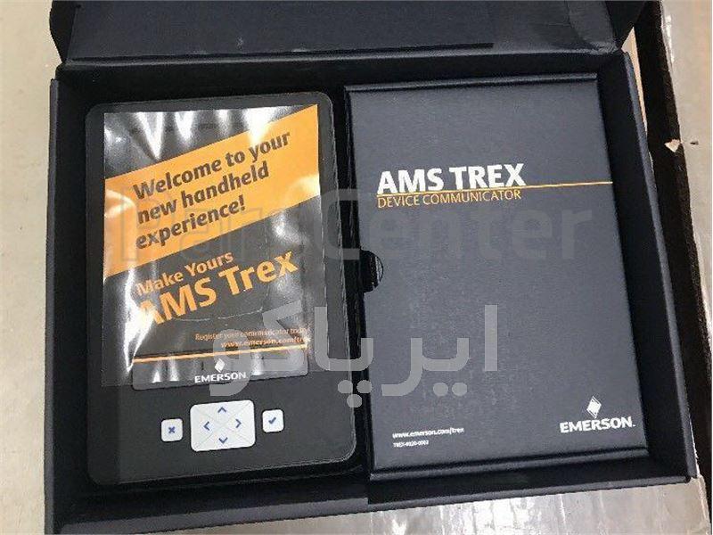 امرسون EMERSON AMS TREX HART Fieldbus Device Communicator