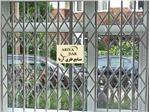 حفاظ پنجره متحرک آریا