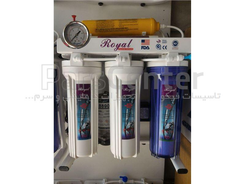 تصفیه آب خانگی ROYAL