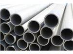 فروش انواع لوله های فولادی نفت و گاز