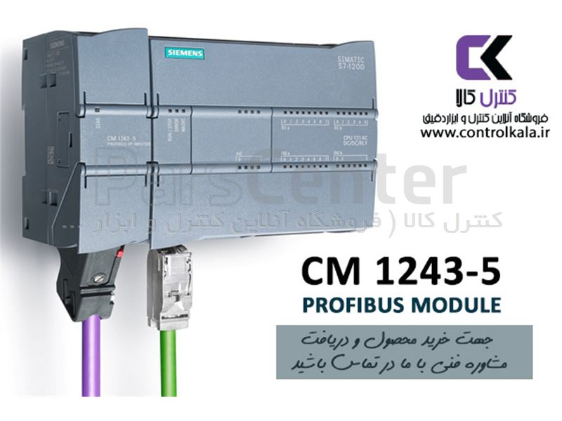 دریافت اطلاعات توسط PLC S7-1200  تحت استاندارد RS422-PTP
