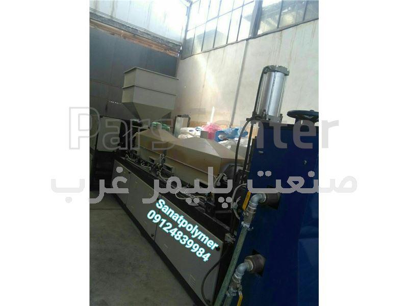 لیست قیمت ماشین آلات تولید ظروف وبسته بندی ظروف