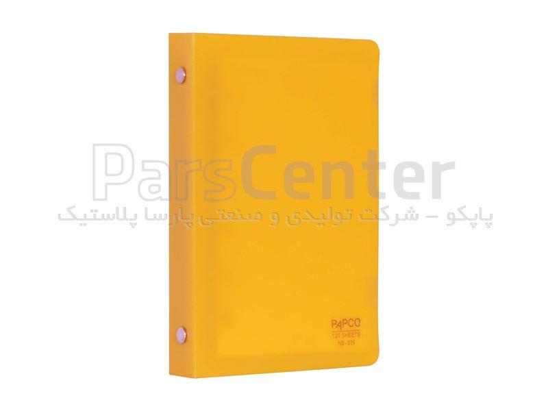 دفتر یادداشت قفل فلزی 120 برگ
