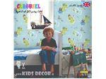 کاغذ دیواری انگلیسی اتاق کودک - کاروسل
