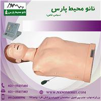 مانکن CPR
