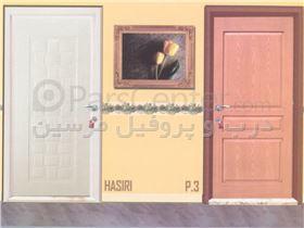 درب HDF