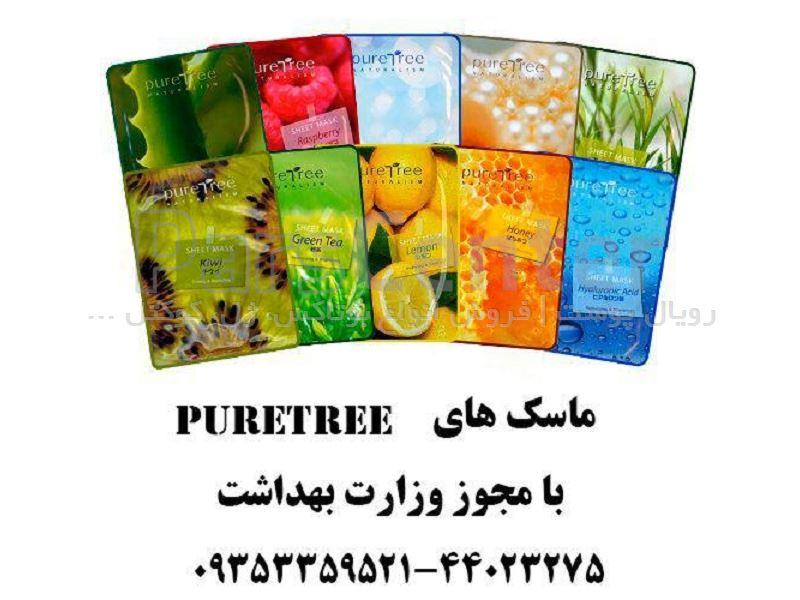 ماسک ورقی عسل pure Tree