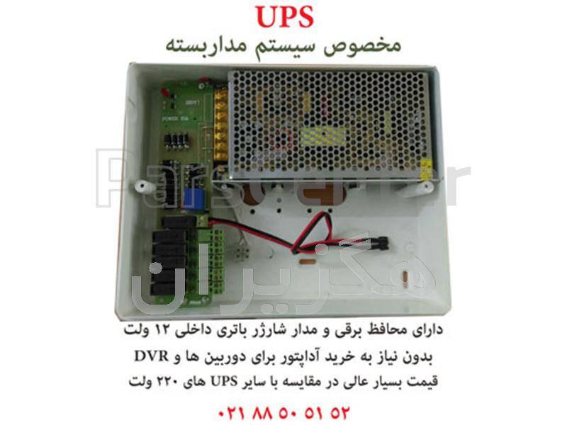 باتری یو پی اس در فرخشهر