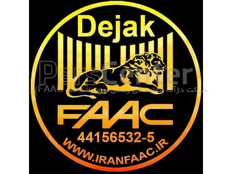 خدمات جک فک faac (نمایندگی رسمی faac شعبه کد 1106) تهران