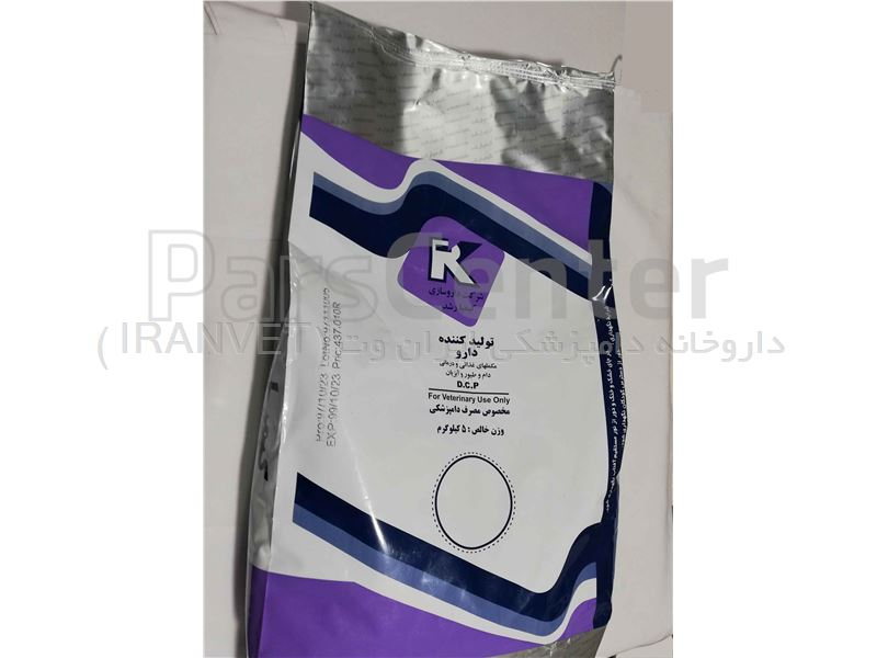 پرمیکس سالینو پلاس (سالینومایسین12%)
