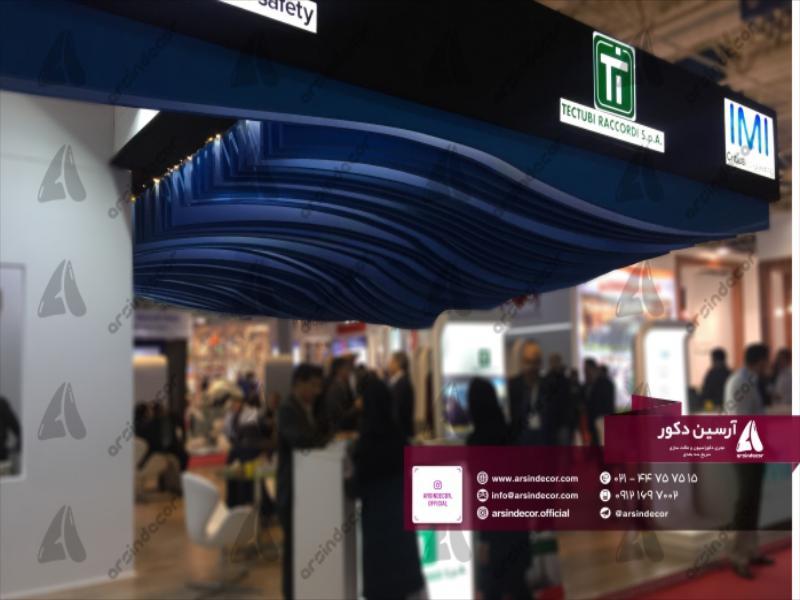 دکور سقف دکوراتیو غرفه نمایشگاه نفت