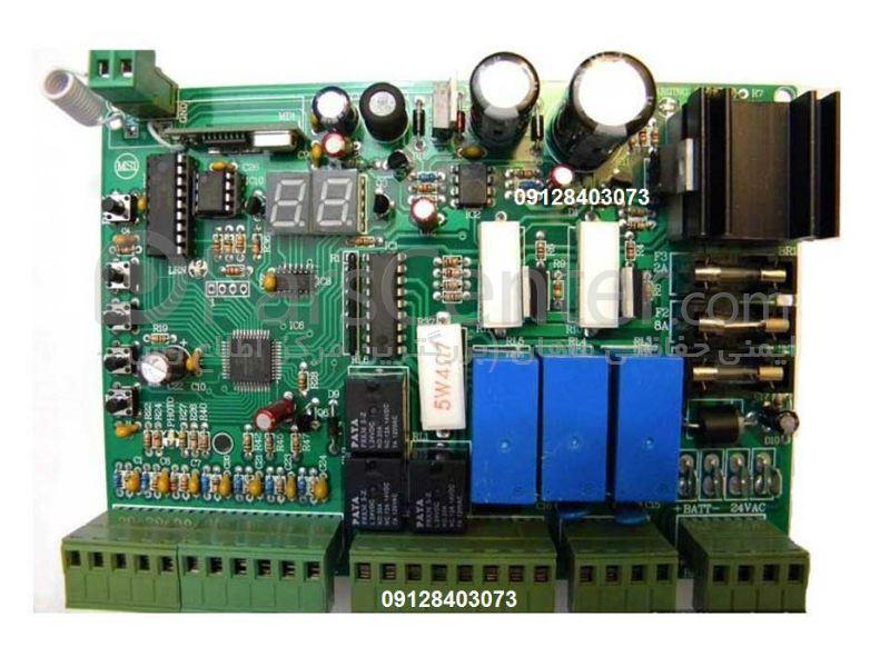 برد جک برقی 24 ولت MS1 مدارفرمان