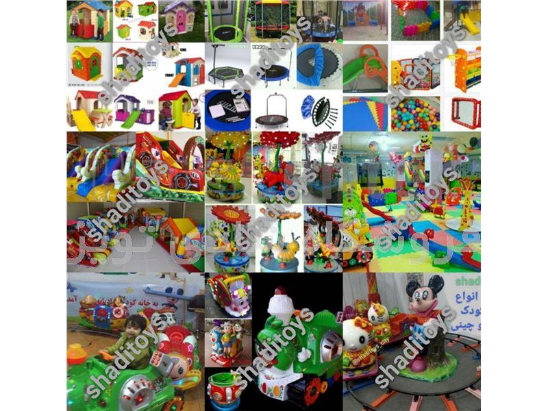 تجهیزات خانه بازی ومینی پارک وشهربازی ها (ازصفرتاصدمجموعه)