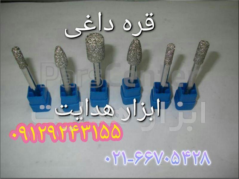 فرز فرم پودری دنباله 6