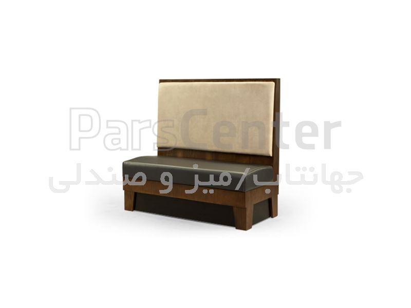 کاناپه کافی شاپی مدل لگو S (جهانتاب)